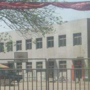 石家庄粮食技工学校