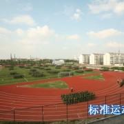 扬州高级技工学校