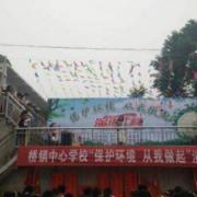 山东煤炭工业学校