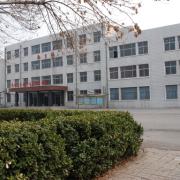 沧州体育运动学校