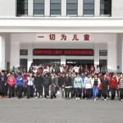 晋东南幼儿师范学校
