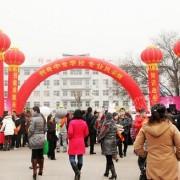 忻州创奇学校