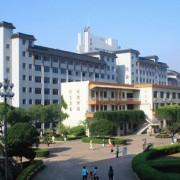 长沙中远职业中专学校