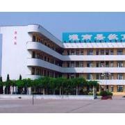 灌南教育中心