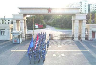 中国人民解放军海军职工大学2019年招生简章