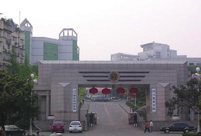 四川警察学院2019年招生简章