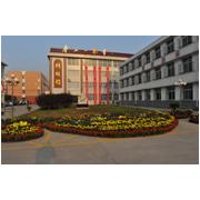唐山第一职业中专学校