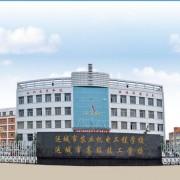 运城农业机电工程学校