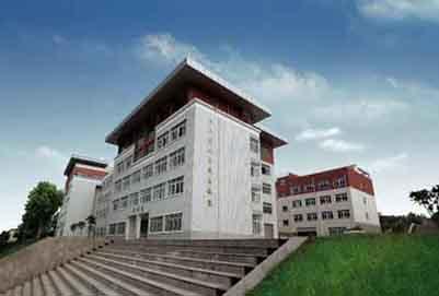 四川永利国际最新网址职业技术学院