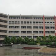 山西平阳机械厂技工学校