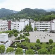 南岳职业中等专业学校
