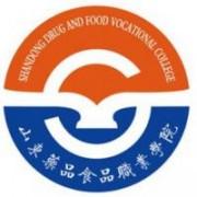 山东药品食品职业学院