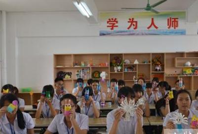 初中学前教育感想_重庆哪些学校有学前教育专业