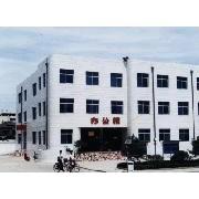 平遥县职业学校