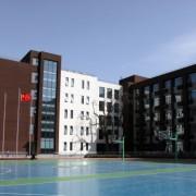 北京东城区职业教育中心学校