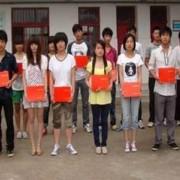 淮北工业学校