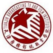 天津广播影视职业学院