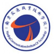 南京交通职业技术学院