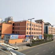 太原交通学校