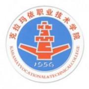 克拉玛依职业技术学院
