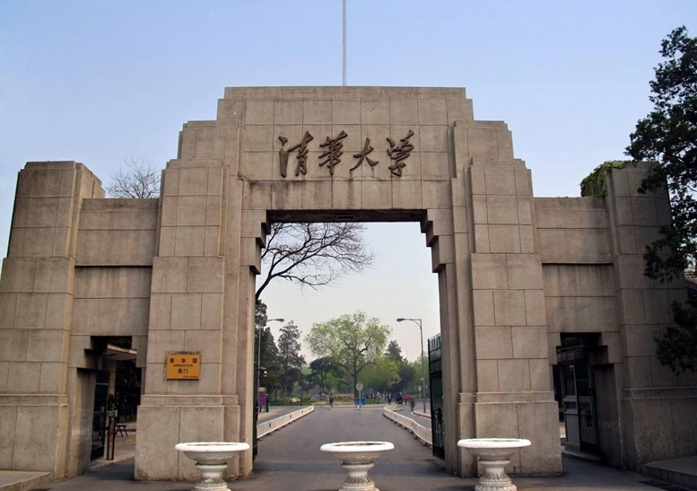 清华大学的临床医学专业怎么样?