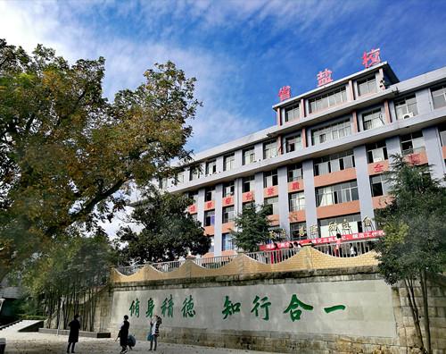 四川省盐业学校