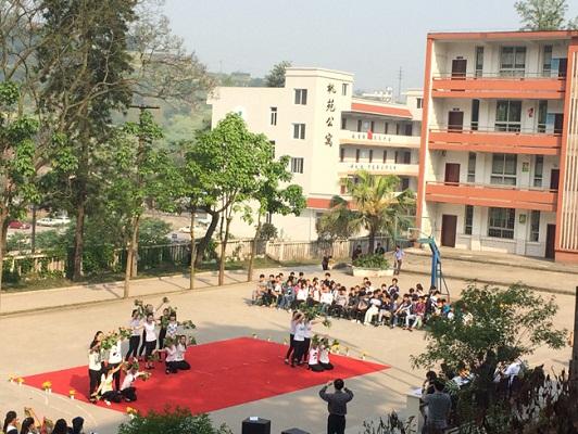 自贡市大安职业技术学校