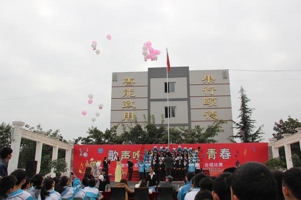 成都永利国际最新网址职业技术学校