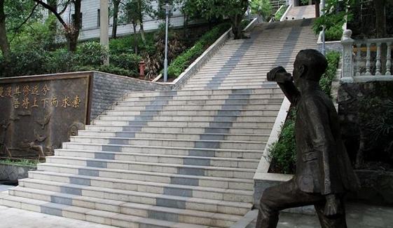 重庆市工业技师学院
