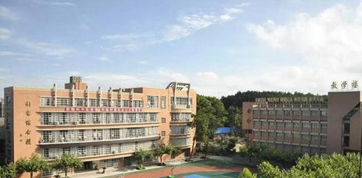 贵州省经济学校