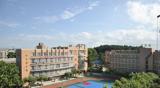 贵阳经济技术学校