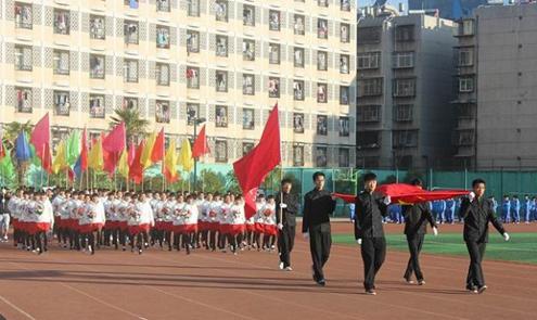 云南省电子信息高级技工学校