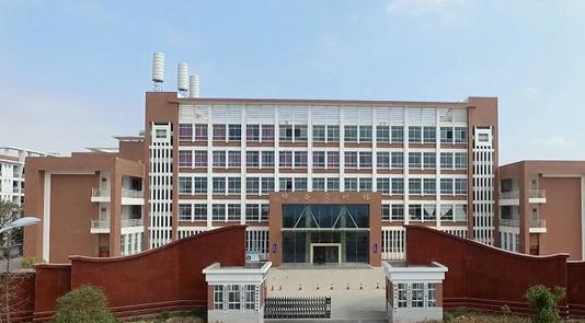 昭通职业技术学校(昭通市技工学校)