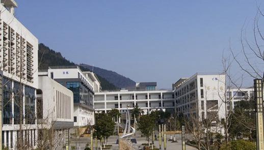重庆市酉阳职业教育中心