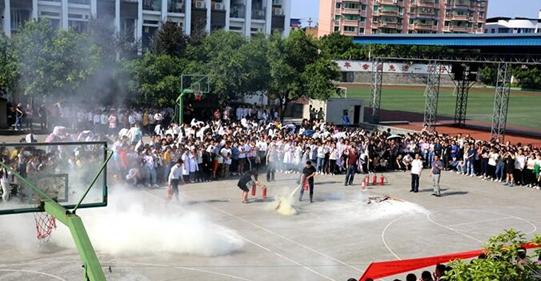 重庆市医药学校