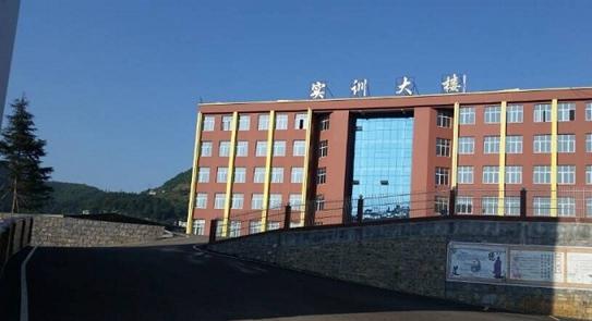 普安县中等职业学校