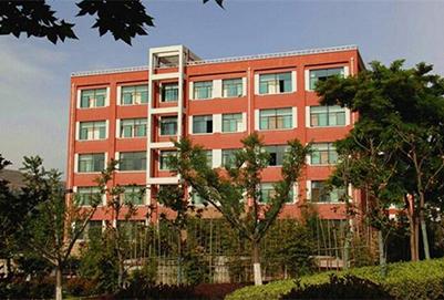 天水市卫生学校