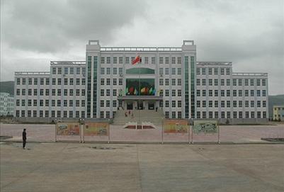 甘肃省会宁职业中等专业学校
