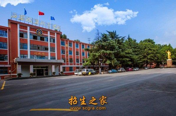 西安邮电职业技术学校