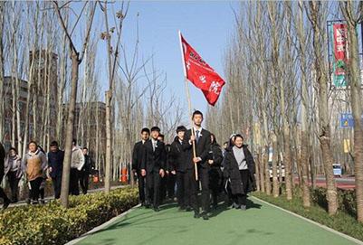 西安商贸科技技术学校