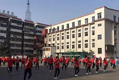 西安市商贸旅游成人中等专业学校(西安商贸旅游技师学院)