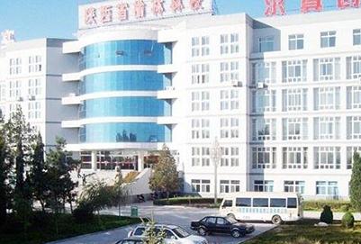 陕西省榆林林业学校