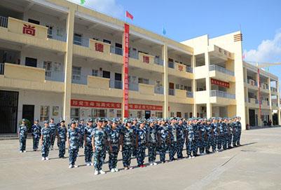 永寿县职业教育中心