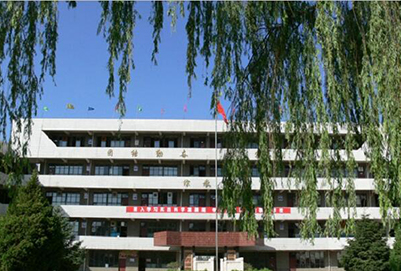 神木县职业技术教育中心