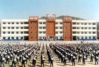 商南县职业教育中心