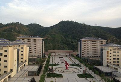 延安职业技术学院