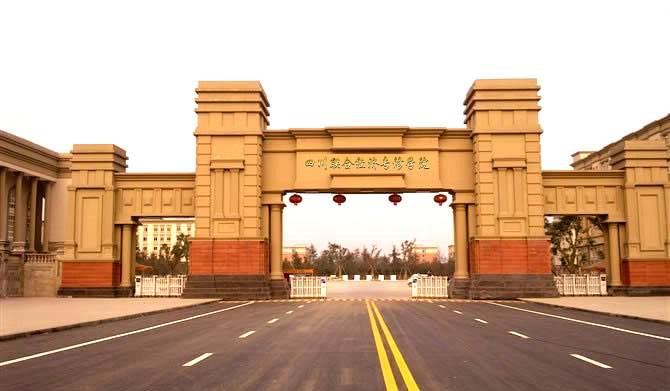 四川联合经济专修学院地址在哪里?
