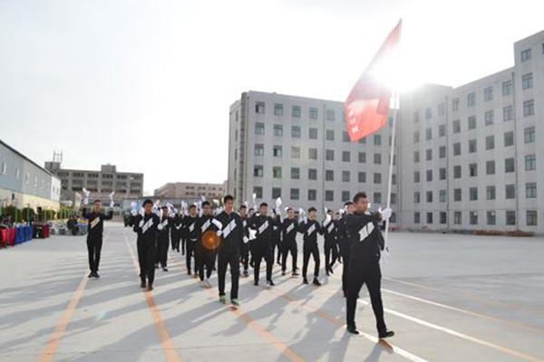 志翔职业技术学校